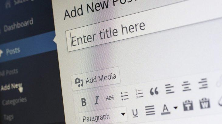 WordPressで最終更新日が古い記事に注意書きを表示する方法