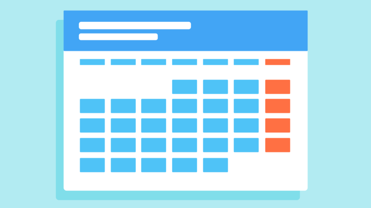 jQuery UI datepicker で土日、祝日の背景色を設定する方法の解説